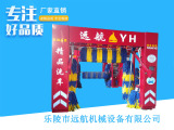 专业的隧道洗车机厂家-乐陵市远航机械设备有限公司