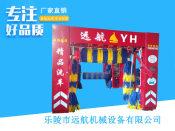 福建隧道洗车机厂家远航机械设备提供优惠的隧道洗车机