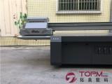 北京PVC名片uv打印机