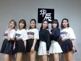 深圳宝安哪里有舞蹈爵士舞 爵士舞专业舞蹈培训