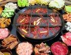 老房老舍重庆传统火锅加盟费用是多少