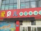 人民大街 王庄小区沿街爱贝儿孕婴店 其他 其他