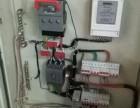 宝山区户外山庄电路安装 线路改造 灯具安装 维修 更换