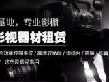 上海吉美分享疫样安全生产月安全生产万里行