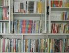 小豆芽儿童书馆借阅平台 会员报名活动,尽享超值优惠!