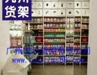 小便利店货架、广州超市货架厂、仓储货架厂