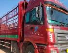 低价岀售2014年解放、欧曼、货车手续齐全可贷款