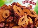 神栗无添加冻干枣片20gx3袋 新疆若羌特产儿童宝宝零食泡茶