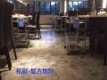 镇江艺术复古地坪漆施工、水泥复古做旧找南京拓彩地坪