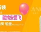 安易飞氦气,结婚或庆典充气球用。