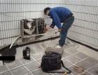 温州空调维修加液专业维修空调不制冷开不了机效果差等