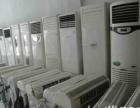 武汉二手回收空调回收家电回收