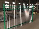 鋅鋼護欄廠家定制鋅鋼護欄,并備有現貨