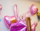 气球拱门,气球立柱,气球室内装饰,气球派送