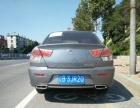 东南V3菱悦2014款 1.5 手动 旗舰版 有质保的二手车