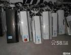 康园各种二手空调,出售,回收.各种品牌1--5P