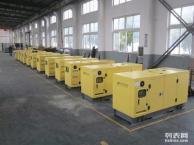 玉柴发电机,玉柴柴油发电机,柴油发电机技术,发电机价格