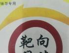 王老师中考、小升初阅读作文1对1