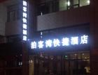 新开业快捷酒店特惠月租800起