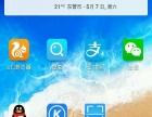 HTC ONE国际版M7