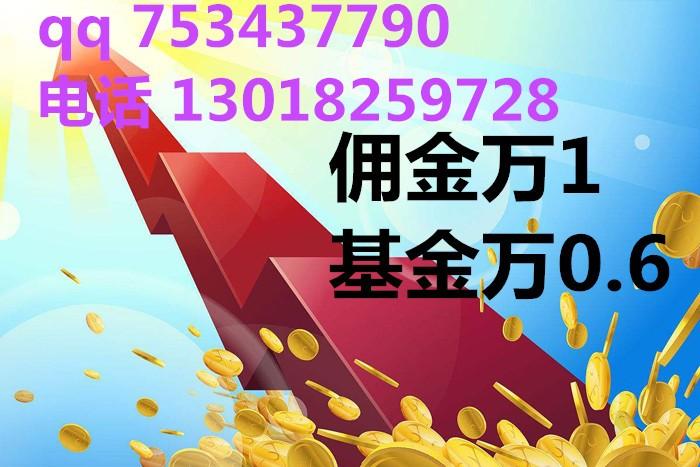 东营200万短线炒股(佣金)网上开户一般是多少较低手续费多少