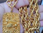 金子姐高价回收各种黄金白金和多少钱一克查询