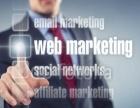 太原平面设计、制作、网络营销技术企业培训