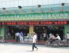 广州增城区新塘太平镇电子屏LED全彩屏维修改造安装调试中心