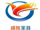 广州市番禺区南村专业红木 实木家具家具维修