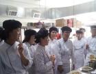 龙华厨师培训学校