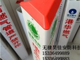 供应燃气管道标志牌 管线警示牌 天然气标志桩 地埋桩厂家