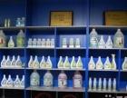 广州洁净一百家电清洗连锁机构加盟 家电清洗投资项目