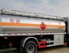 油罐车东风全新5吨油罐车包上户可分期