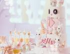青岛宝宝宴 百日宴 生日派对策划