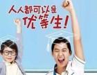 上海长宁初一初二初三数学英语补习班 初中补课辅导班哪里好