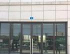 大连金普自贸区独立公建60个停车位上下2层 肯德基