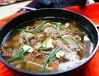 上海牛好牛卤味牛肉火锅加盟费多少,加盟电话多少