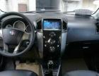 吉利 英伦SC5-RV 吉利 英伦SC5-RV2011款 1.5