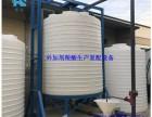 四川外加剂复配设备10吨减水剂复配罐厂家