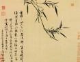 古代字画,油画权威鉴定及拍卖