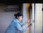 专业打扫家庭卫生擦玻璃及各种保洁