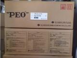 日本住友聚氧化乙烯PEO厂家代理商