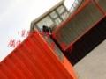 上海冷藏二手集装箱 高品质保温冷冻固定式集装箱改装