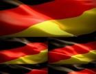大连新东方德语学校在哪里 大连哪里学德语好 大连市德语班