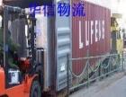 郑州至中牟货运专线 郑州至中牟专线 两小时一班货运