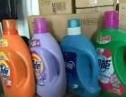厂家直销蓝月亮各品牌洗衣液批发加盟