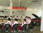 中国北方汽车教育机构