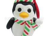 加工定制毛绒玩具,定制吉祥物,玩具企鹅,填充玩具,plush t