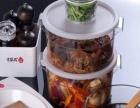 三汁焖锅加盟店丨全国加盟【认证】