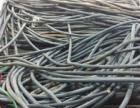 舟山电线电缆回收,舟山电缆线回收